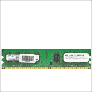 DIMM 2GB DDR2 800MHz Samsung