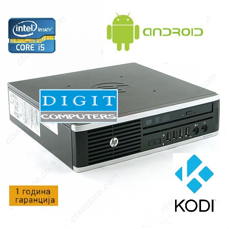 Media center Micro PC HP Compaq Elite 8200 USDT Intel Core i5 2400S /4GB DDR3/320GB/Android